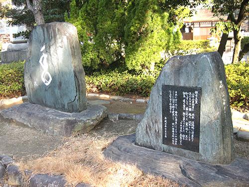 香木伝来記念碑