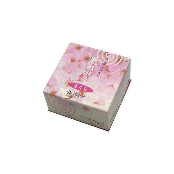 花かおりうずまき 桜