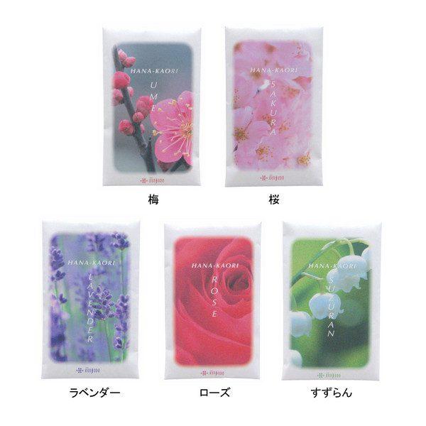花かおりサシェ 桜