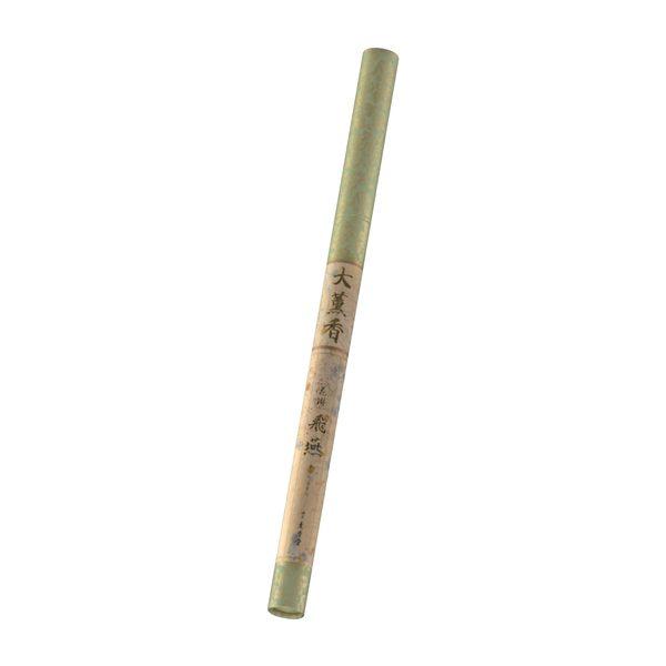 大薫香 飛燕 丸筋(紙管入)
