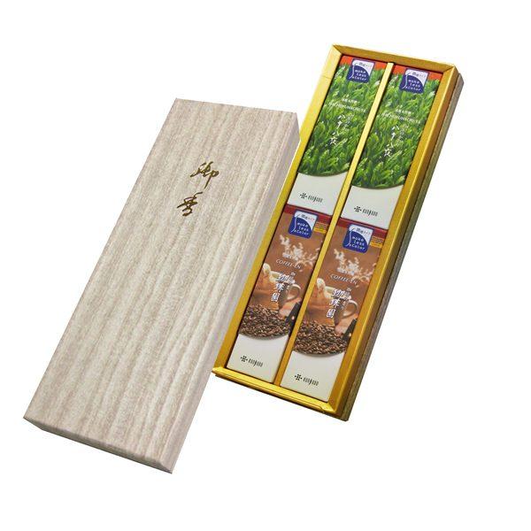 緑茶・珈琲アソート 和装紙箱 短寸4入