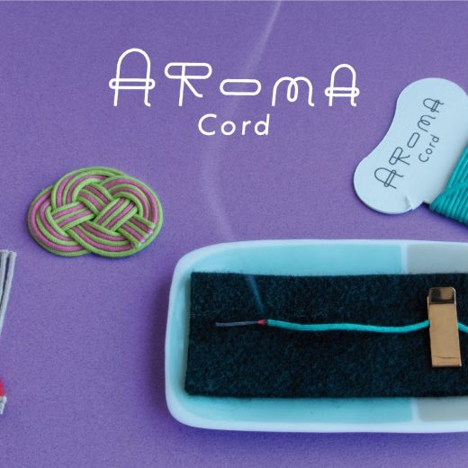 AromaCord_header
